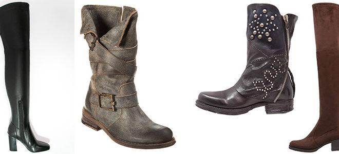 Consiglio: Quali Stivali Comprare?